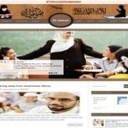 Al Islami Blogger Template