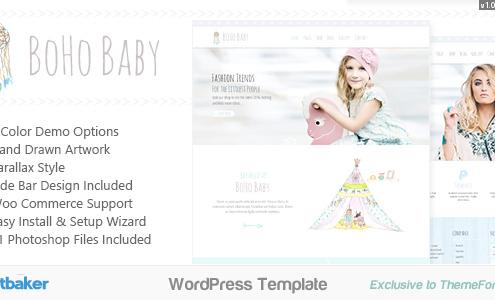 BoHo Baby - Babe Fashion Shop & Blog