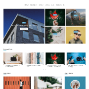 Sprinx Blogger Templates