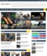 Urban Mag Blogger Templates